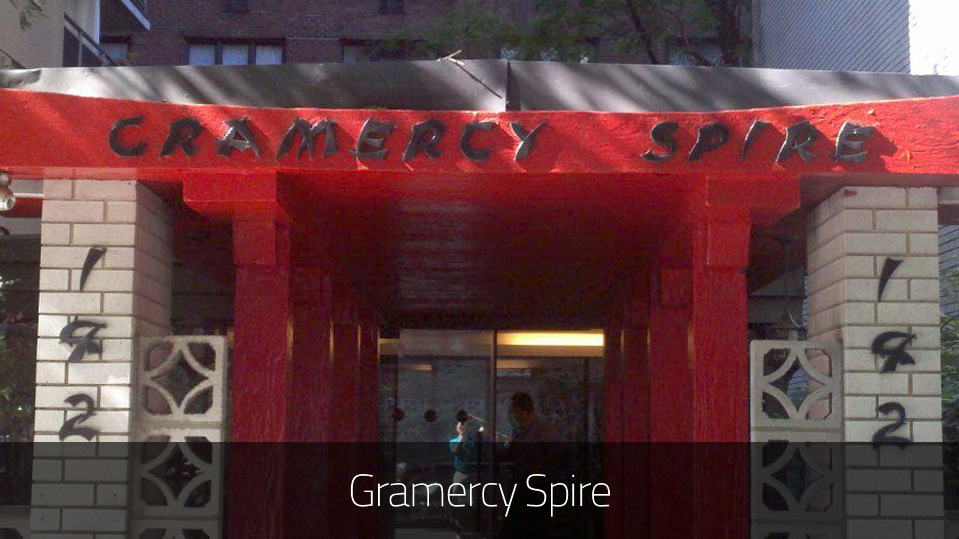 Gramercy spire